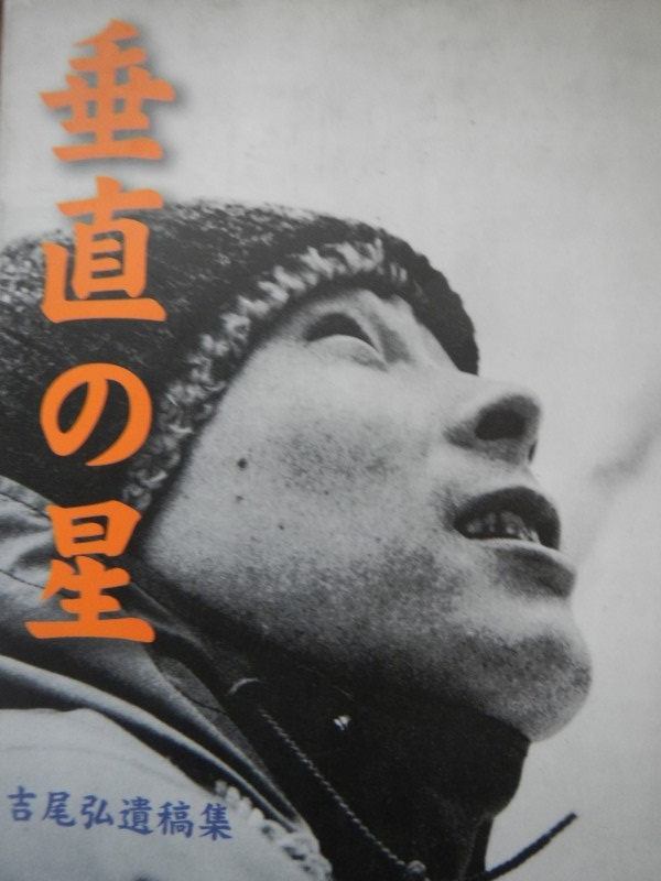 Yosiohirosidscn9784